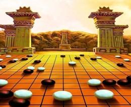 中国国际棋文化博览会