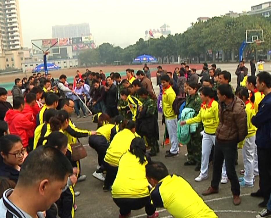 东阳举行新东阳人健身运动会