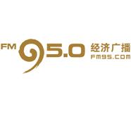 fm95财富广播