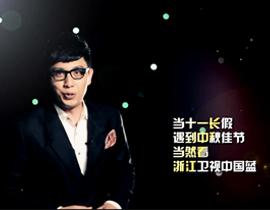 華少國慶超快語速節目編排