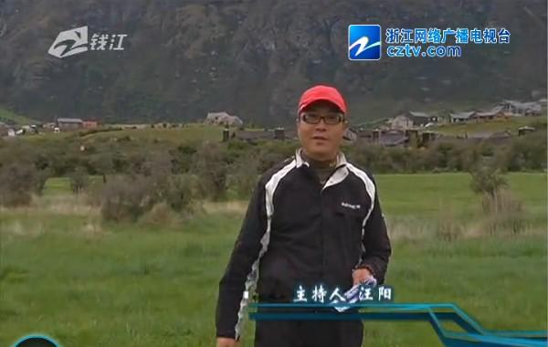 给力高尔夫——走进新西兰(二)