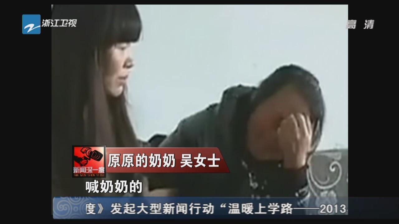 重庆摔婴案:原原仍在重症监护室 事件引发强烈
