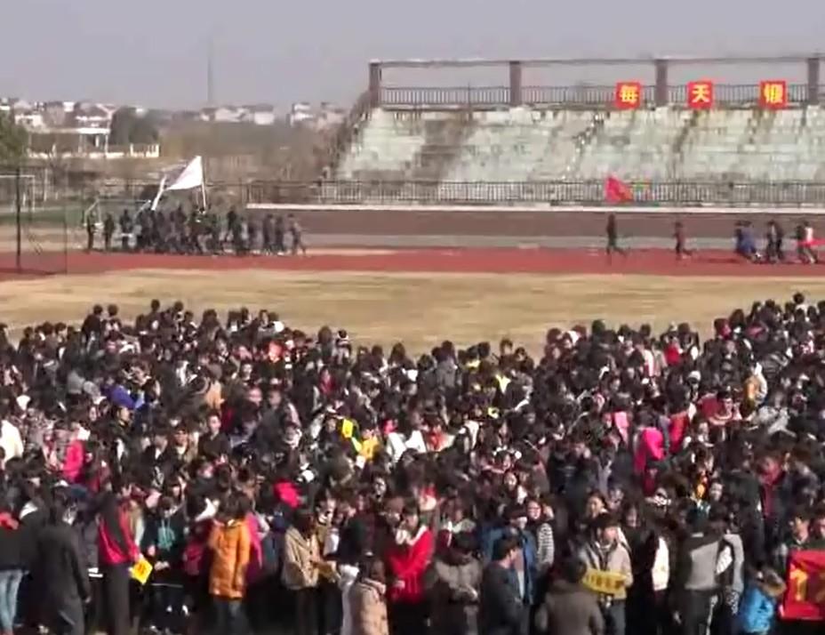 【柯城区】衢州学院迎新年长跑赛