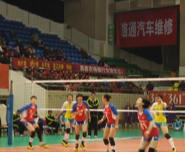 小组赛第十一轮 浙江女排3:1山东女排