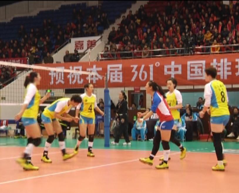 小组赛第十二轮 浙江女排3:0北京女排