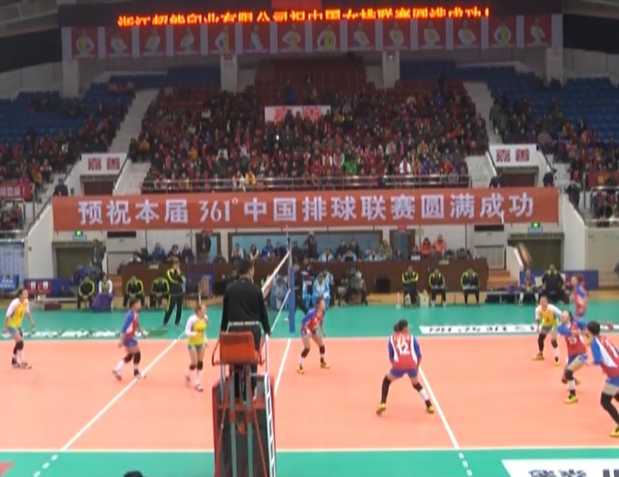 小组赛第十三轮 浙江女排3:0上海女排