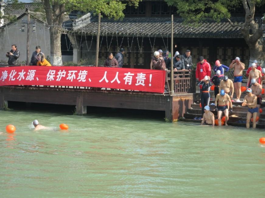 【桐乡市】闹元宵冬泳活动举行