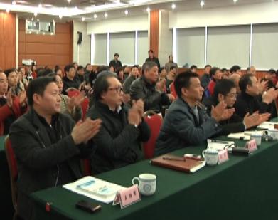 【省局】召开党的群众路线教育实践活动总结大会