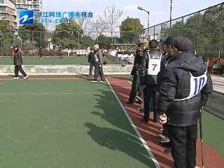【长兴县】门球、兵乓球比赛