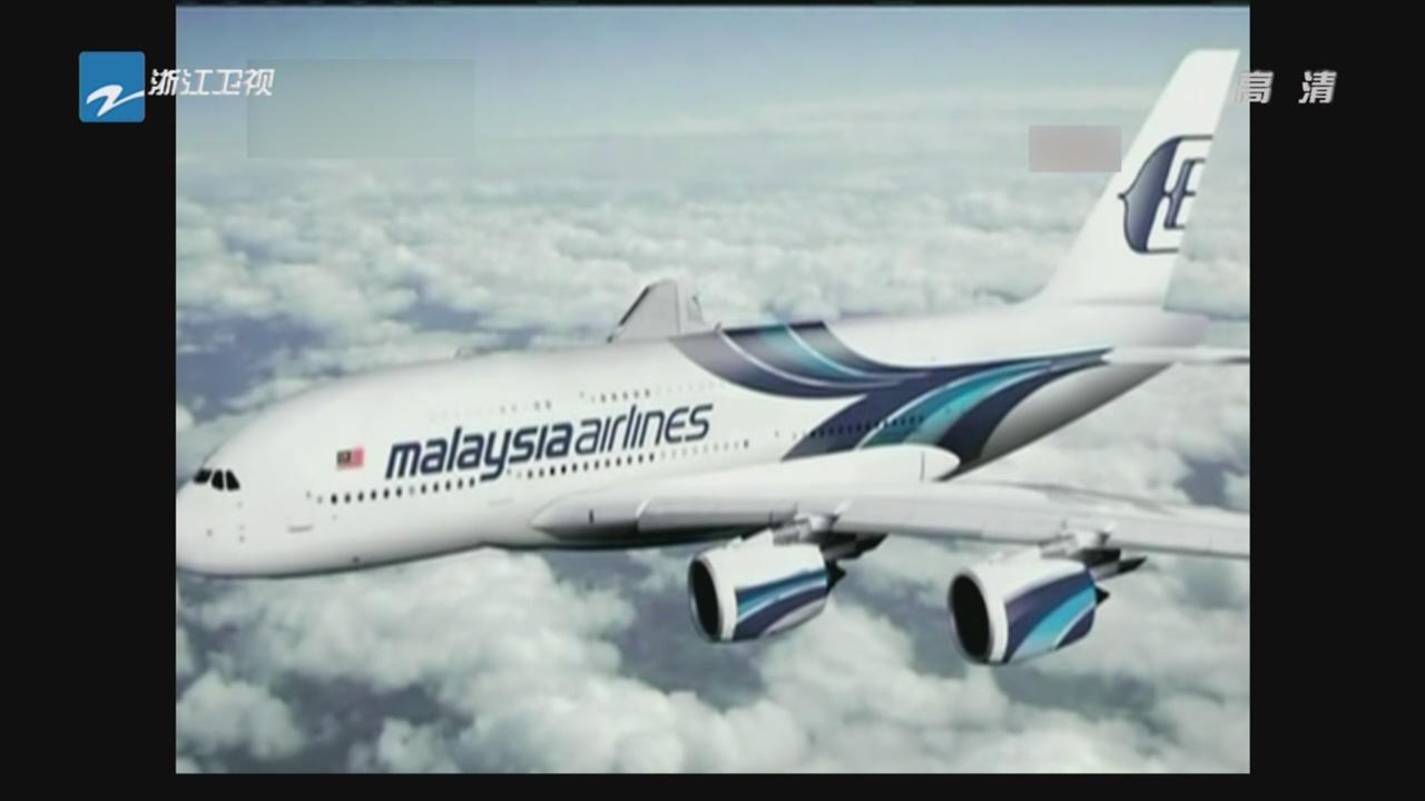 检修波音777飞机