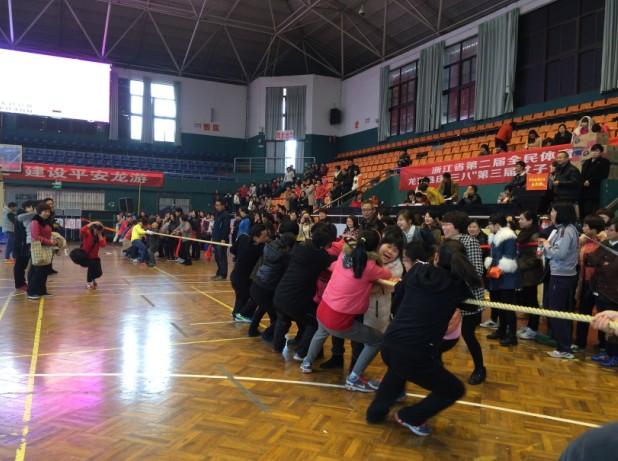 【龙游县】654名女子参加草根运动会