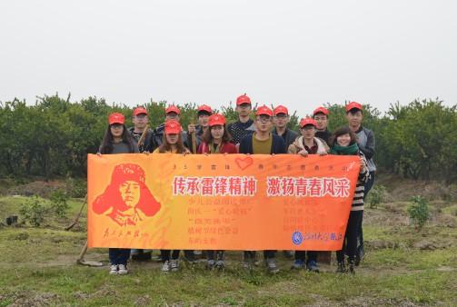 """温大瓯江学院开展""""让树木重生""""植树节活动"""
