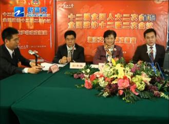 直播回放:代表委員探討中國醫改如何進行