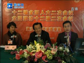 直播回放:許江方青探討教育強國之路