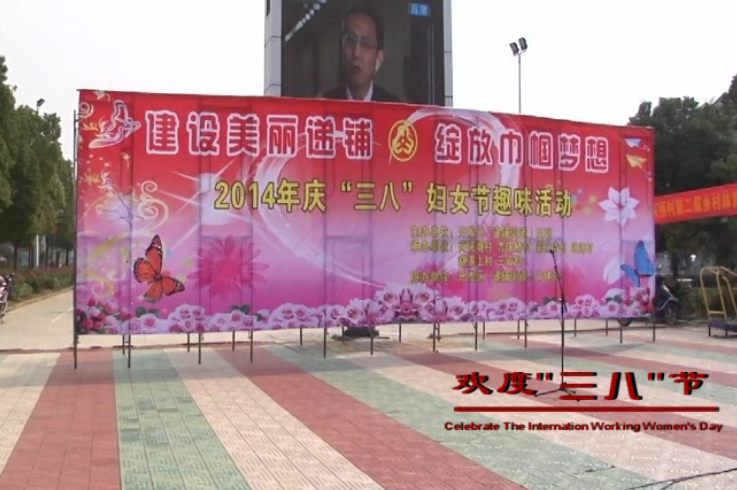 """【安吉县】举办""""三八""""妇女节系列体育活动"""