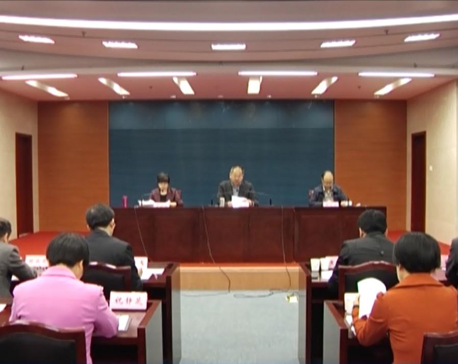 【绍兴市】省运会筹委会工作会议召开