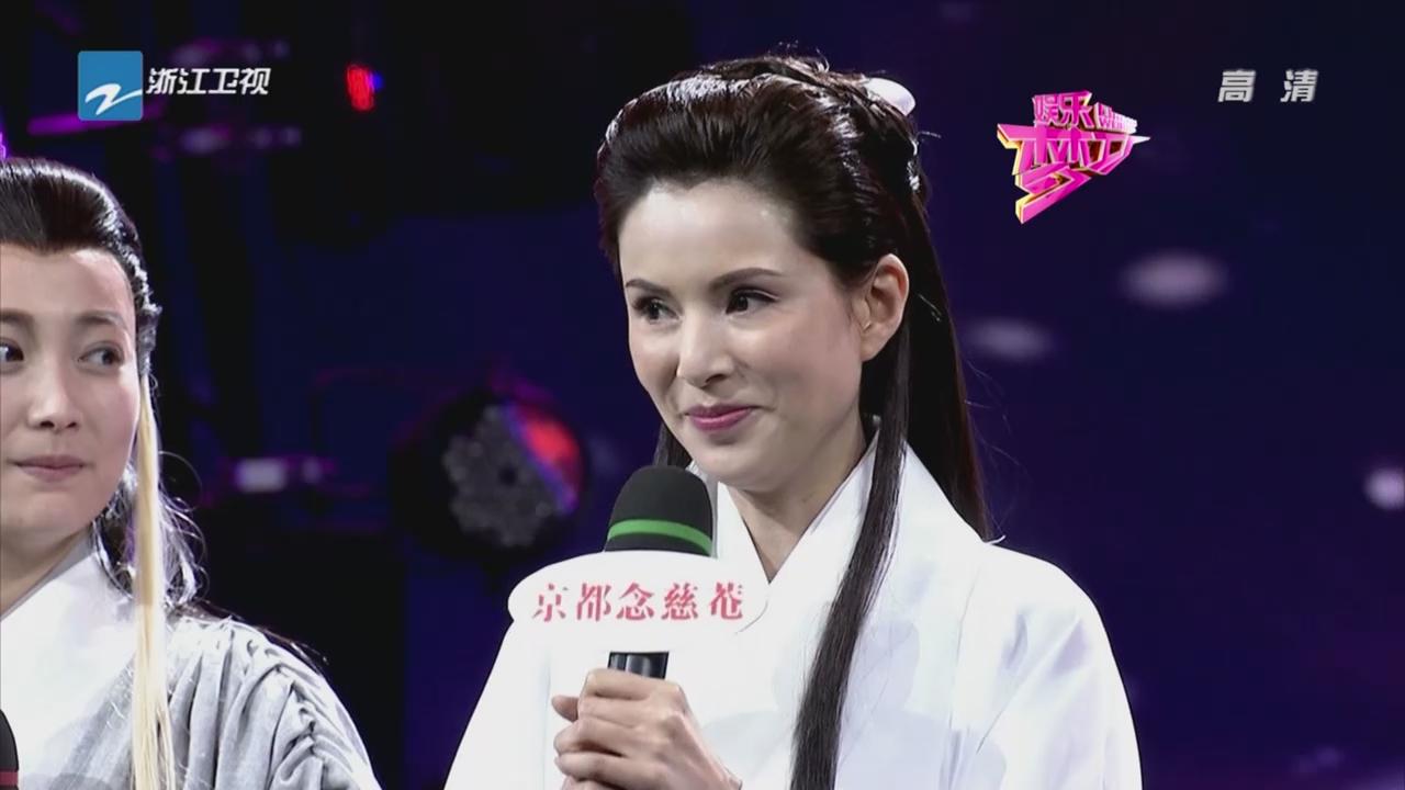 """李若彤再扮""""小龙女"""""""