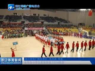 【金华市】小学生篮球赛助力U16
