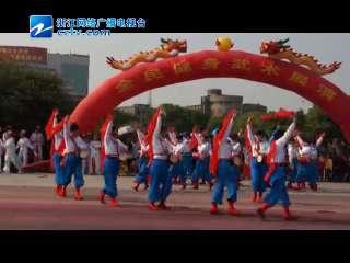 【义乌市】全民健身武术展演