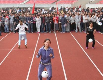 【义乌市】义乌市第十七届全民健身节开幕
