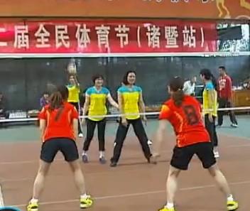 【诸暨市】2014年绍兴市气排球锦标赛