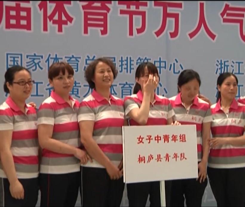 【杭州】宋世雄周苏红助力气排球事业