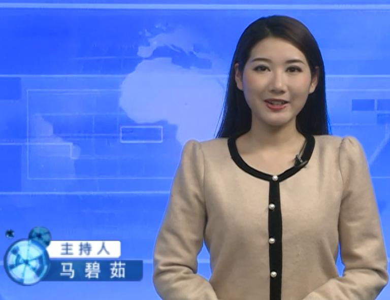 【浙江体育新闻】归田园居在乾潭 锻炼休闲两不误