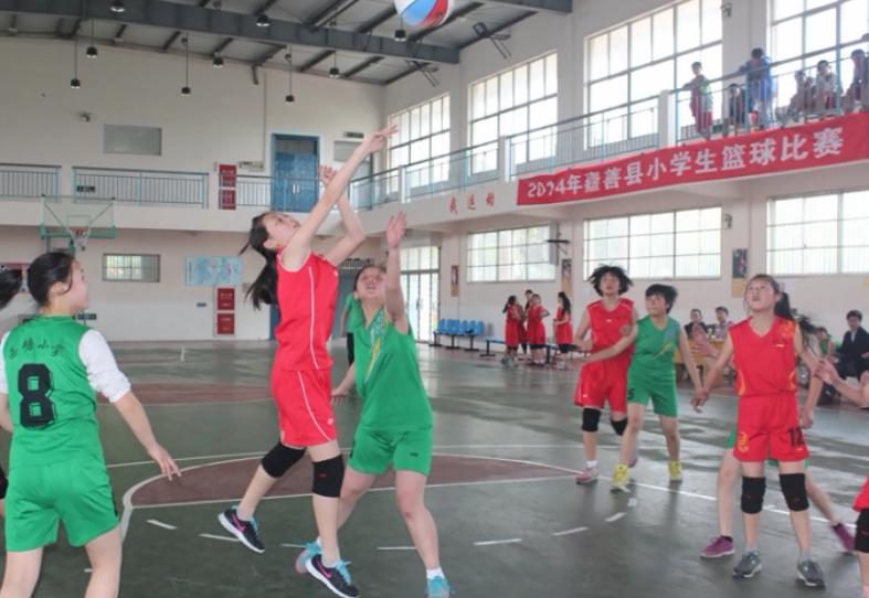 【嘉善县】举行小学生篮球赛