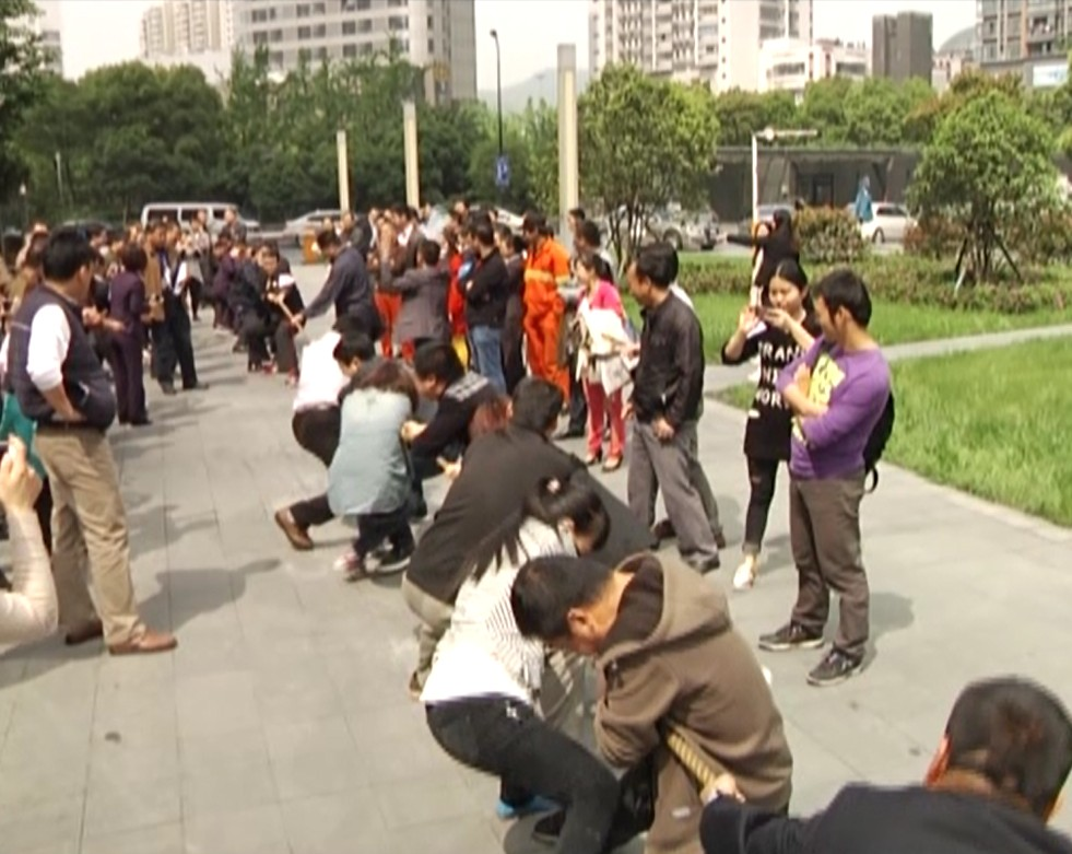 【杭州市】上城区楼宇趣味运动会