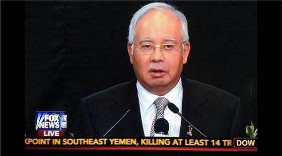 馬來西亞總理對美媒稱擬于下周公布失聯客機初步報告