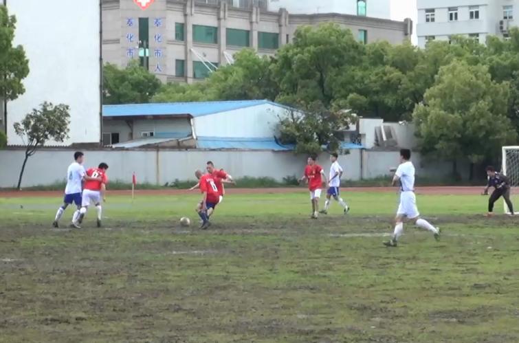 【奉化市】第二届足球赛冠军联赛