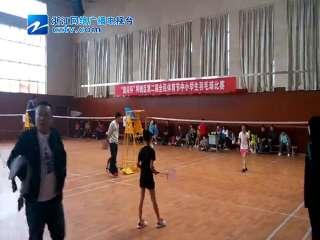 """【柯城区】""""鑫焱杯""""第二届全民体育节羽毛球赛"""