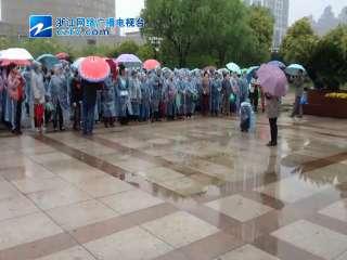 【台州市】台州市级和椒江区健步走活动