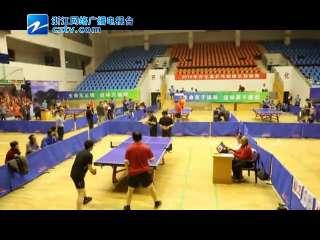 【开化县】乒乓球联赛开幕