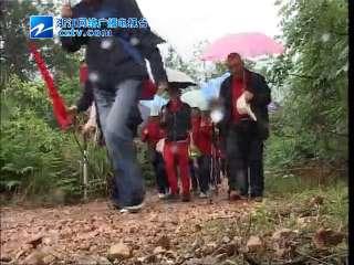 【诸暨市】雨中登勾乘山