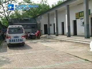 【龙游县】衢州市全国第二次国民体质抽测工作启动