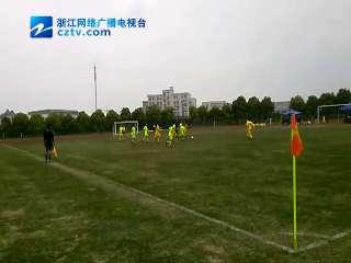 【平湖市】中小学生足球比赛