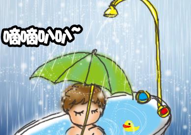 【漫慢黑】史上最穷球队 雨天球员大巴里打伞