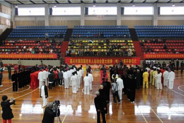 【嘉兴市】展夕阳风采 显运动魅力——第四届老年人运动会开幕