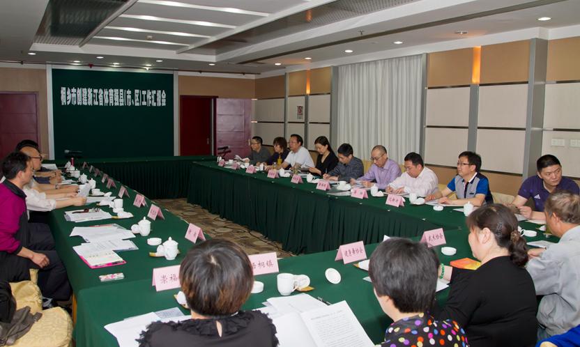 【桐乡市】省体育局创强调研督查组来桐指导工作