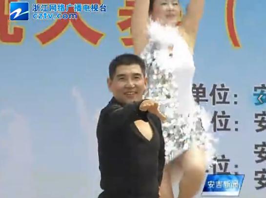 【安吉县】快乐的男舞者