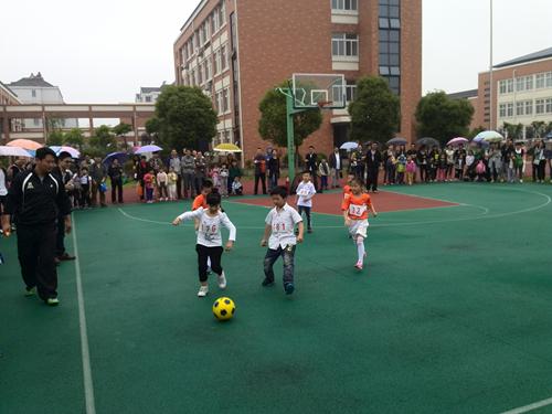 【平湖市】首届幼儿趣味运动会圆满闭幕