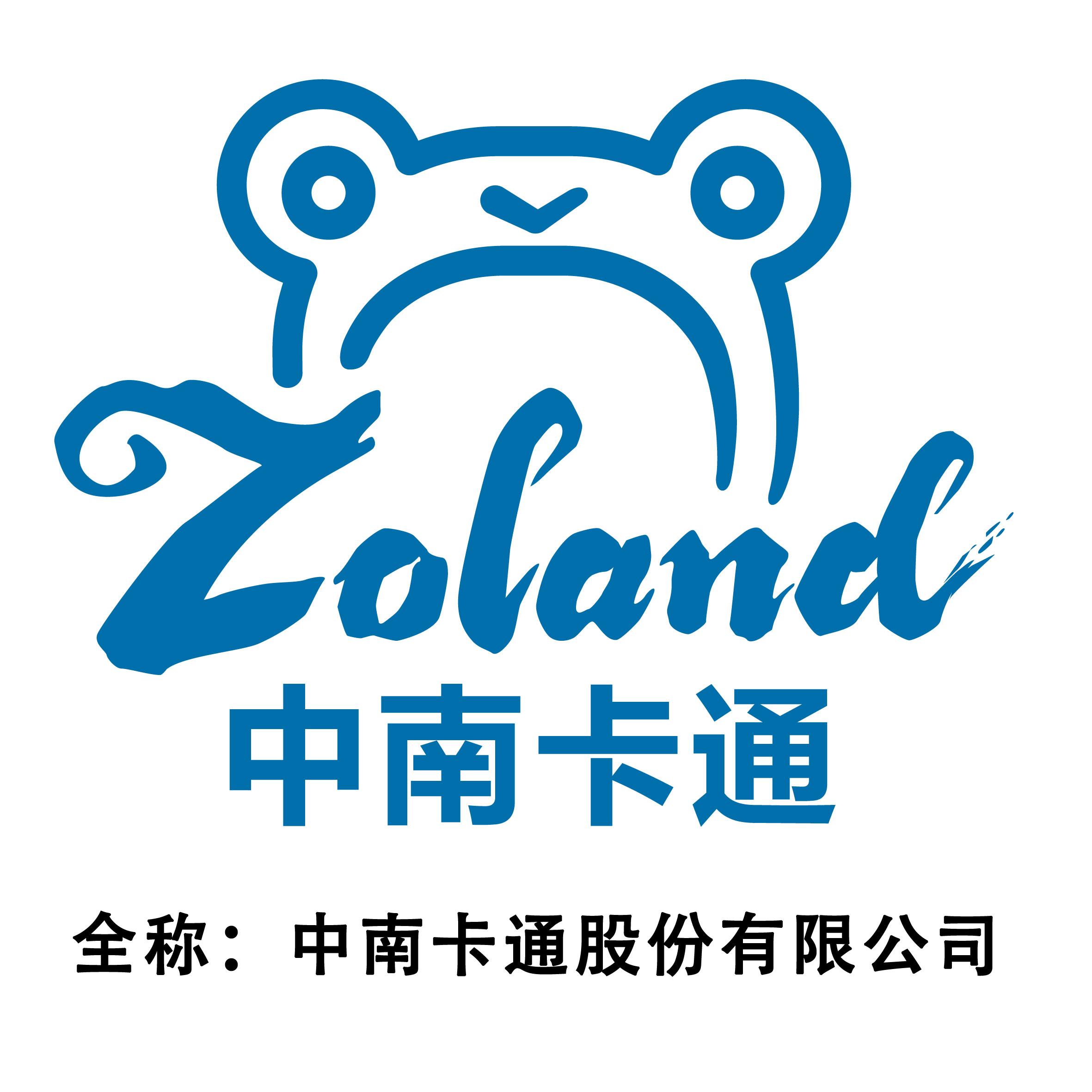 logo logo 标志 设计 图标 2362_2362