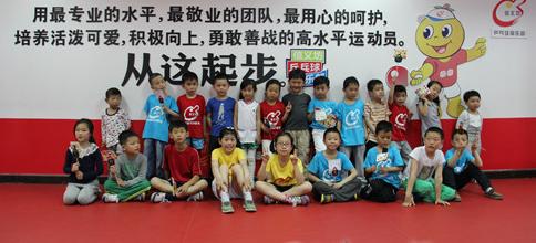 【好动吧】信义坊乒乓球培训基地暑期课程新鲜出炉