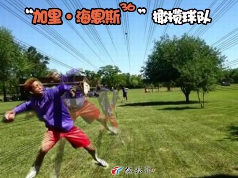 【漫慢黑】美中学生接住自己扔出36米外的橄榄球
