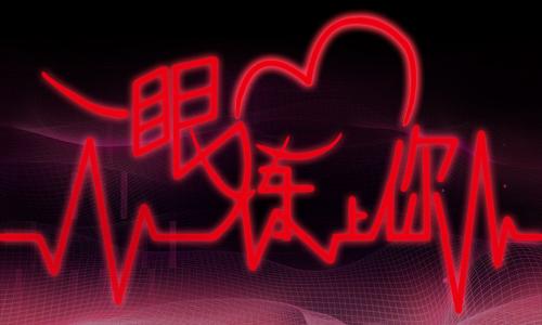 """【一眼""""炼""""上你】滑板达人飞哥,我敢断定杭州无人能超越他!"""