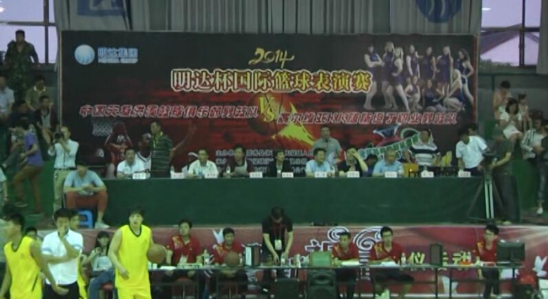【嘉善县】一场特别的球赛在篮球之乡洪溪举行
