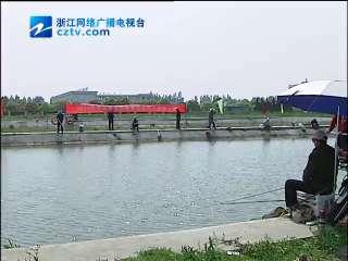 【舟山市】全民体育节老年人钓鱼比赛