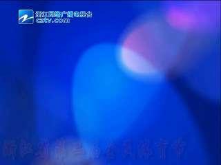 【宁波市】第二届全民体育节科技体育宣传月