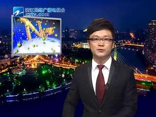 【吴兴区】第三届运动会赛事报道
